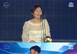 [2019 백상예술대상] '대상' 거머쥔 정우성과 김혜자, '눈이부시게' 아름다운 소감
