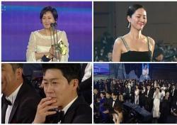 """김혜자 '2019 백상예술대상' 품격 높였다 """"오늘을, 살아가세요"""" (종합)"""