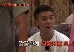 송민호 '송가락'이 쏘아올린 파급력…'강식당2' 오픈