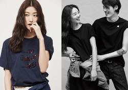 모델 박지혜-곽지영, 시각장애 아동 수술 지원 위한 구호(KUHO) '하트 포 아이' 캠페인 동참