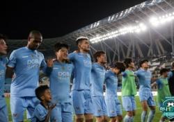 '1년간 영입 금지' 첼시, 유소년 규정 위반 FIFA 징계 확정