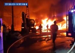 """""""오늘만 두 번째""""…진주 화재 발생, 화성시 향남에 이어 잇따른 화마"""