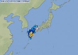 일본 지진으로 인한 국내 여파 가능성 보니…'불안요소' 경주·포항 공포 떨게 만들기도