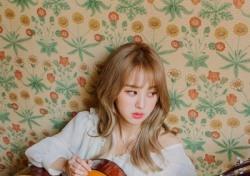 앤씨아, 두 번째 미니앨범 'some-' 발표…타이틀 곡은 '밤바람'