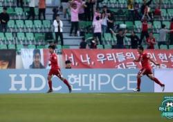 '필리페 극장골'광주, 부산과 1-1 무승부