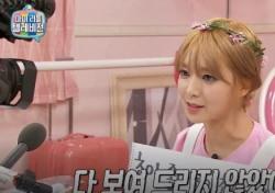 초아 이어 멤버 탈퇴만 세 번째 맞는 'AOA'… 의문 꼬리 대체 왜?