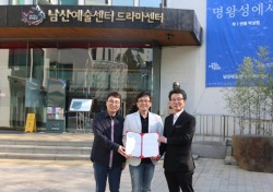 웹플릭스-서울예대, 웹드라마 '레디액션' 등 제작 돌입