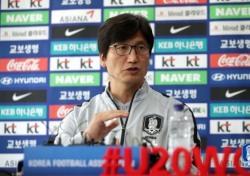 U-20 월드컵 나서는 정정용호, 등번호 발표...이강인 10번+전세진 7번