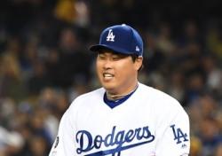 [MLB] 류현진 가라사대 '구속이 다가 아니야'