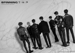 [컴백★] 갓세븐, 오늘 타이틀곡 '이클립스' 공개…'퍼포먼스 장인' 수식어 증명할까