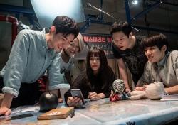 [현장;뷰] '0.0MHz' 정은지→이성열, 청춘 배우들의 에너지로 완성한 新 호러물