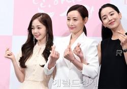 [포토;뷰] 김보미-도지원-신혜선 '단 하나의 사랑' 미녀 삼총사