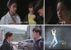 '하이틴 대세' 최정은, 재능TV 웹드라마 '댄스넘버피프틴' 출연…댄스 열정 폭발