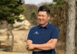 코오롱 엘로드 '임진한의 터닝포인트 골프강연회' 개최
