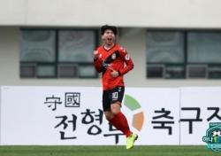 [ACL] '조 3위' 경남, 마지막 경기서 반전 드라마 노린다