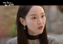 '단 하나의 사랑', 배우들 '환상 케미' 통했나…수목극 왕좌 가뿐하게 올랐다?