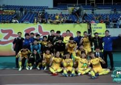 [K리그2] '선두' 광주FC, 월요일 경기 최다 관중