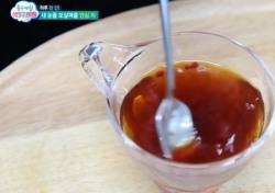 """""""눈 건강에 탁월한 효과?""""…헤마토코쿠스 섭취 2주 뒤 나온 실험 결과"""