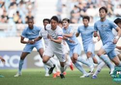 '홈 매진 경기=무패' 대구FC, 수원과 0-0 무승부
