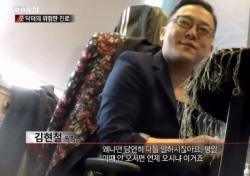 김현철 정신과의사 의혹마저…'성범죄공화국' 대안 있나