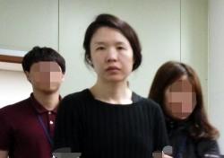 '사이코패스? 소시오패스?' 고유정 살해방법 실마리 풀릴수록 제기되는 의혹