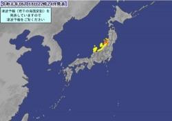 일본지진, 히로시마 원자폭탄 폭발력과 맞먹는 세기