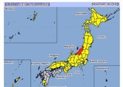 여전한 공포 유발하는 일본 지진…강진 멈춰도 방심할 수 없는 이유는?