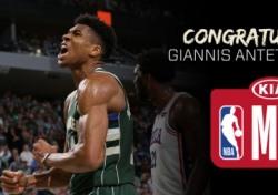 [NBA] 밀워키 아데토쿤보, 2019 NBA 정규리그 MVP