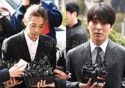 정준영·최종훈, 오늘 병합 재판…법정서 만나나