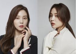 윤소희, 팔색조 매력 담은 프로필 화보 공개…고혹적 청순미 주목