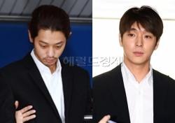 법정서 만난 절친 정준영·최종훈, 집단 성폭행 혐의 부인