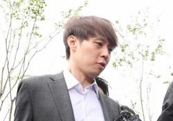'마약 혐의' 박유천, 실형 면했다…집행유예 2년 선고