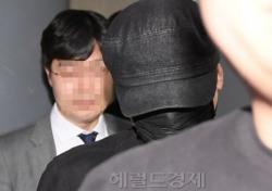 양현석, 피의자 신분 전환…'성접대 의혹' 본격 수사 착수