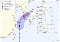"""태풍 다나스 경로, """"南 내륙 파고든다""""…100km/h 폭풍우 '적신호'"""