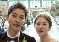 송중기·송혜교, 위자료·재산분할 없이 이혼…이제 완전히 갈라섰다