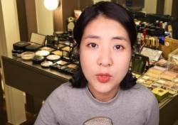 [기획; 연예인 유튜버 ②] 새로운 활로→소통, 연예인들의 유튜브 활용법
