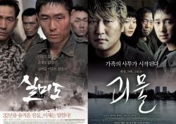 [기획; 한국형 블록버스터①] '쉬리' 성공 이후, 韓 블록버스터의 변화