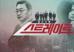 [기획; 소셜테이너②] 방송가에서 '촌철살인' 소셜테이너를 찾는 이유