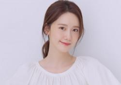 [인터;뷰] 12년 차 배우 임윤아에게 생긴 변화