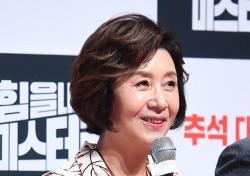 [포토;뷰] 김혜옥 손녀 바보 할머니