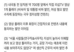 """사무직-생산직 '편가르기' 정황…한국콜마 오너, """"공장직은 이해 못한다더라"""""""