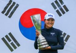 [골프상식 백과사전 176] 한국 여자 LPGA 메이저 우승사