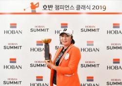 서예선 챔피언스 클래식 6차전 우승