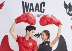 왁(WAAC) 플레이어스 에디션 신규 아이템 출시