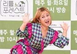 [포토;뷰] 박나래 평범함은 거부한다