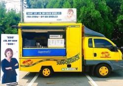 김우빈, 폭염 속 '카페' 선물한 신민아의 '보좌관'