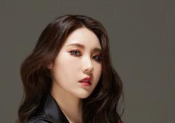 민세영, 무더위 녹이는 솔로 댄스곡 'Get Out' 여름 취향 저격
