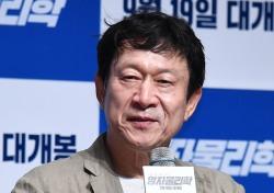 [포토;뷰] 김응수 '양자물리학' 명장면 탄생 기대하세요
