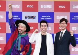 [포토;뷰] 노홍철-유준상-유희열 '같이 펀딩' 파이팅