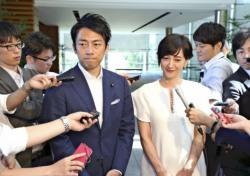 [스포츠 타타라타] 2020 도쿄올림픽 '사라진 오모테나시'